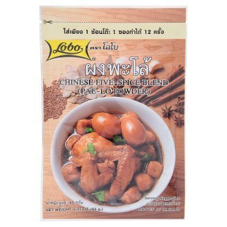 Lobo Chinese Five-spice Blend Pae-lo Powder 65g by Lobo