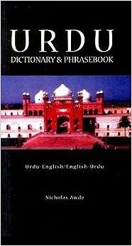 Urdu-English/English-Urdu Dictionary and Phrasebook