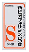Shin Biofermin S Tablets (540 tablets), Lactic Acid Bacteria, Probiotic Supplements with English manual