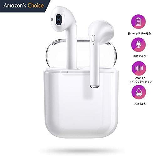 [スポンサー プロダクト]ワイヤレスイヤフォンBluetooth 5.0ヘッドセット、ステレオスマートノイズリダクション(高速充電をサポート)3DステレオIPX5防水イヤホンApple / Airpods/AirPods Pro/Android/iPhone用の内蔵マイクヘッドセット