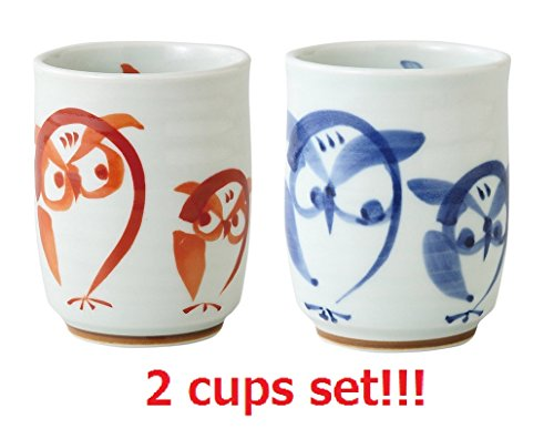 Red Blue Teacup - 8