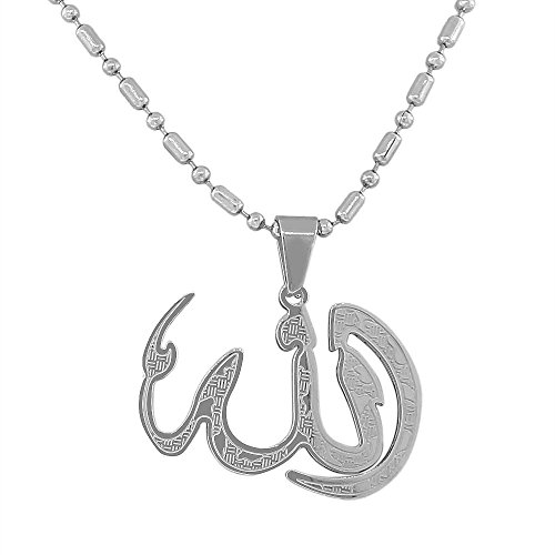Stainless Silver Tone Muslim Pendant Necklace product image