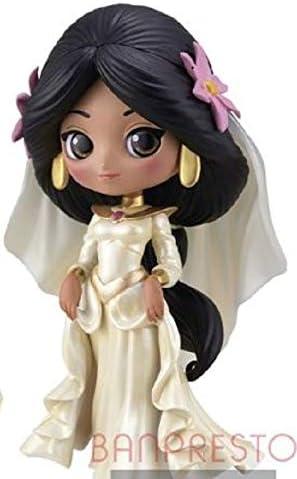 Jasmine Dreamy Style Jasmine normal color Q posket Disney Characters