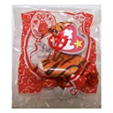 2009 McDonald's Ty Teenie Beanie Babies Oasis the Tiger #28