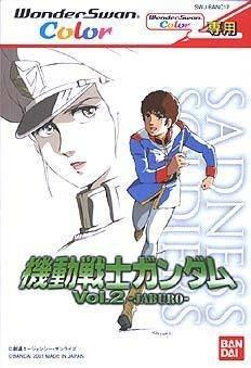 Mobile Suit Gundam Vol. 2 – Jaburo – (Japanese Import Video Game)