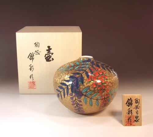 有田焼伊万里焼の陶器花瓶|高級贈答品|ギフト|記念品|贈り物|黄金藤絵陶芸家 藤井錦彩 B00IERMJVE
