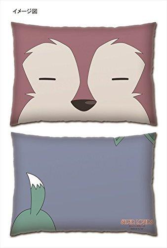 super-lovers-renren-and-a-matching-pillow-case