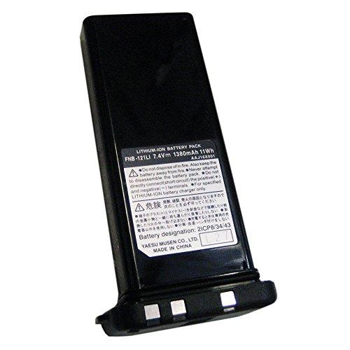 STANDARD HORIZON Standard Horizon Lithium Ion Battery Pack / FNB-121LI / (Hx850 Horizon Standard)