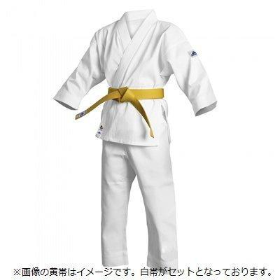 adidas Karate Gi, WKF Approved Martial Arts Uniform