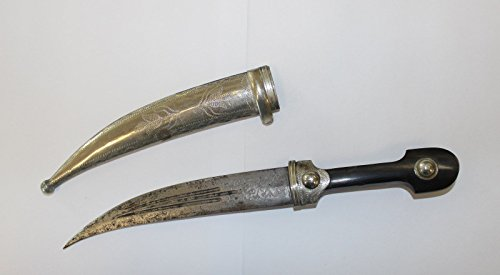 Antique Russian Imperial Caucasian small lady's dagger, 18th-19th century