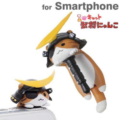 Niconico Nekomura Cat Earphone Jack Plug Accessory Samurai Edition (Date Masamune)