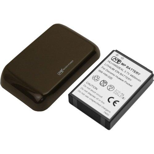 モバイルWi-Fiルーター HW-02E(チョコレート)