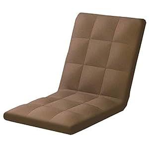 Amazon.com: Cojín japonés plegable para silla de dormitorio ...