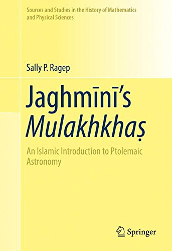 Jaghmns Mulakhkha: An Islamic Introduction to Ptolemaic Astronomy (Sources and Studies in the History of Mathematics and Physical Sciences) (English and Arabic Edition)