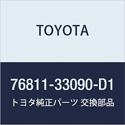 Genuine Toyota 67630-42351-P5 Door Trim Board