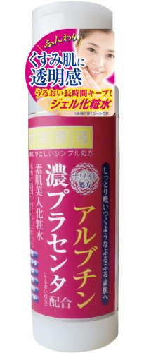 Cosmetic Tex Roland Arbutin Placenta Beauty Lotion -185ml