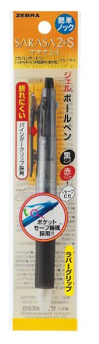 Zebra Multi Function Sarasa 2 and S Black/Red Ink Ballpoint Pen, 0.5mm Mechanical Pencil, Black Body