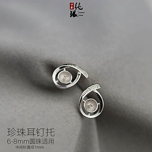 Mens Ring Mounting (s925 silver beeswax amber beads pearl earring jewelry for men women entrusted mountings 6-7)