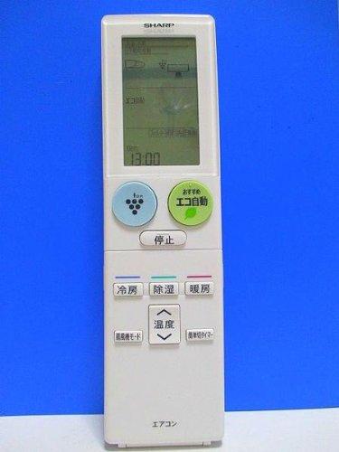 エアコンリモコン A890JB
