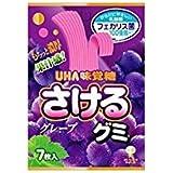 Gummy grape seven ~ 10 bags that avoid taste sugar