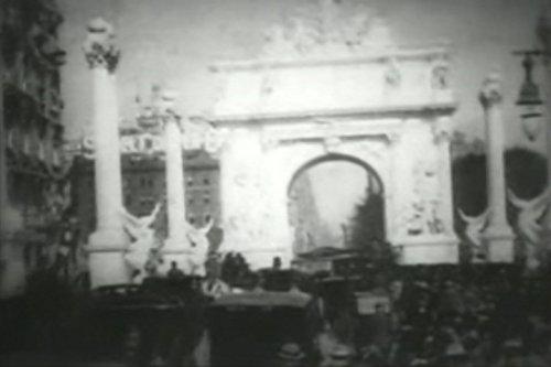 Arch Dewey - The Dewey Arch