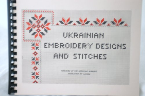 (Ukrainian Embroidery Designs And Stitches)