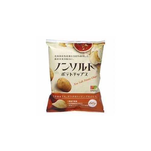 Sal sin aditivos internos papas fritas Nonsoruto (condimentos quimicos no uso) 2 bolsas del conjunto: Amazon.es: Alimentación y bebidas