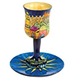Wooden Kiddush Cup and Saucer - Tower of David CU-11