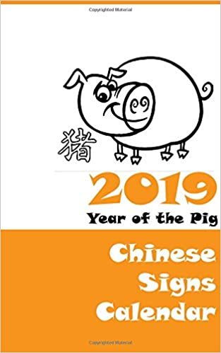 amazon 2019 chinese signs calendar year of the pig lazaros