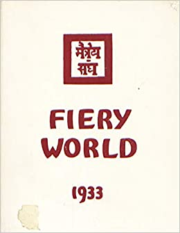 Fiery World 1933 (Signs of Agni Yoga, Volume I): Amazon.es ...