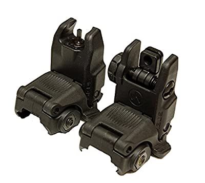 Magpul Industries USA MBUS Generation II Backup Sights Front & Rear Set from Magpul