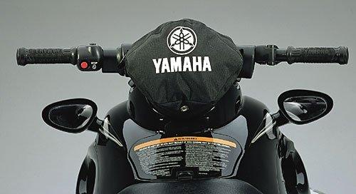 Yamaha MWV-HPACK-00-00 HANDLEBAR PACK; - Yamaha Waverunner