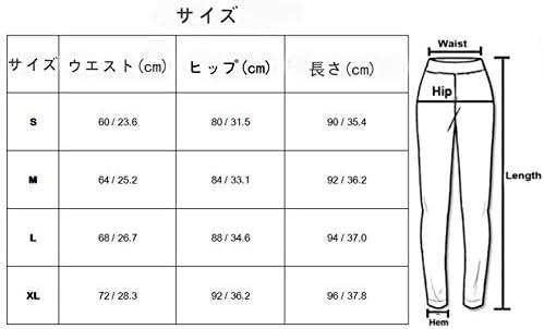 (ガオルイ)ヨガパンツ レディース ヨガウェア スポーツ レギンス 9分丈 ストレッチパンツ 伸縮性 美脚 通気 速乾