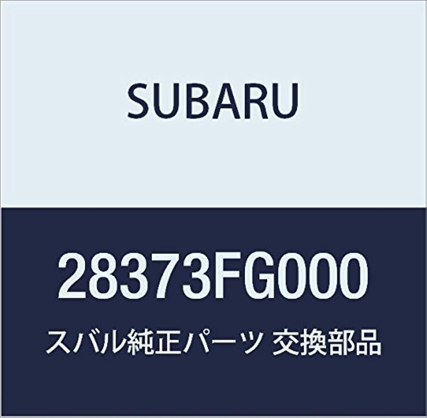 トマト利点ブッシュSUBARU (スバル) 純正部品 ベアリング フロント アクスル 品番28316AE000