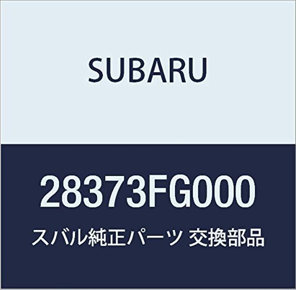 デマンド暴動突然SUBARU (スバル) 純正部品 ベアリング フロント アクスル 品番28316AE000