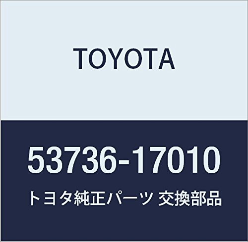 Toyota 53736-17010 Fender Apron Seal
