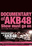 AKB48 - Documentary Of Akb48 Show Must Go On Shoujo Tachi Ha Kizutsuki Nagara.Yume Wo Miru Special Edition (2BDS) [Japan BD] TBR-23250D