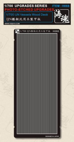 1 Generic Ocean soul OceanSpirit [H 068] IJN Vessels Wood Deck