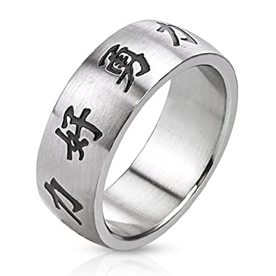 Amazon Jinique Str 0137 8mm Stainless Steel Ring With Chinese