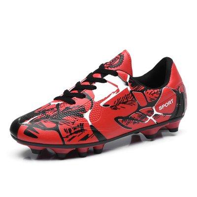 Xing Lin Botas De Fútbol Zapatos De Fútbol Estudiantil Clavos Rotos Los Niños Y Las Niñas Escolares Piso Antideslizante Zapatillas Deportivas Para Adultos 163 red (nail)