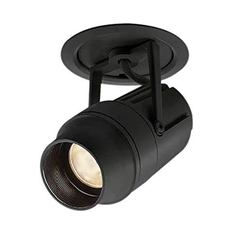コイズミ照明 cledymicroダウンスポットライト(ユニバーサルタイプ) XD46545L   B0788L95JR