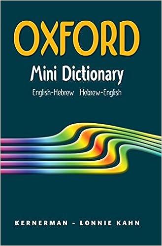 Oxford Mini Dictionary English Hebrew Hebrew English Hebrew
