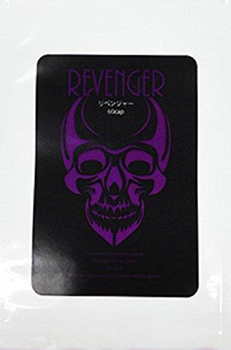 REVENGER(リベンジャー) 2個セット B01DOUVEB6