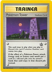(Pokemon Card - Black Star Promo #42 - POKEMON TOWER )