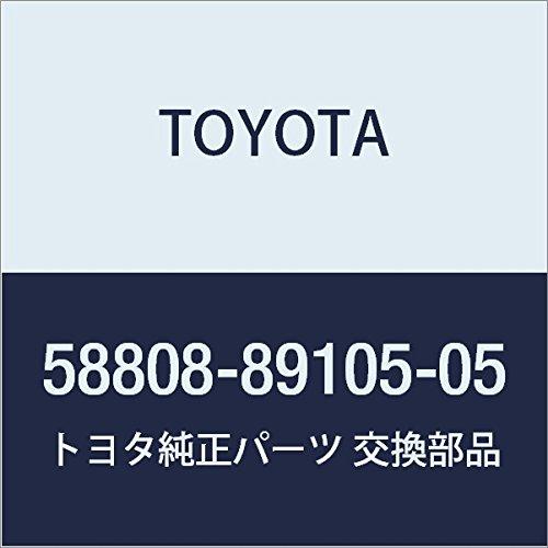 Toyota Genuine 58808-89105-05 Shifting Hole Cover Sub Assembly