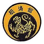 "Shotokan Tiger Patch - 4"" Dia. from ProForce"