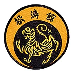 "Shotokan Tiger Patch - 4"" Dia. from ProForce"