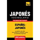 Vocabulario español-japonés - 9000 palabras más usadas (Spanish Edition)