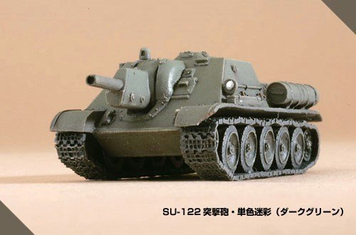 Tank Takara World - 1/144 World Tank Museum Series 07 [Kursk battle] -131? SU-122 assault gun monochromatic camouflage dark green 5234 car separately