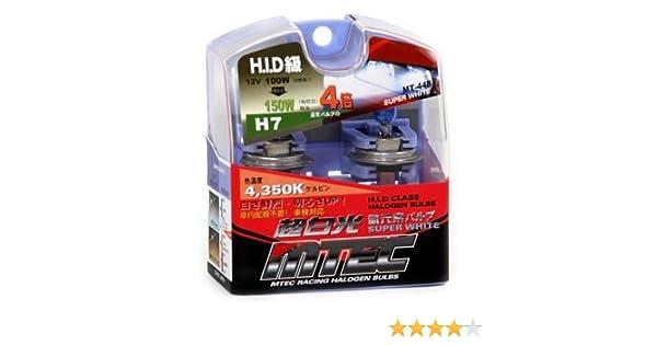 MTEC 4X Super White H7 Bulbs (High Wattage)